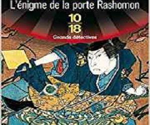 L'énigme de la porte Rashomon